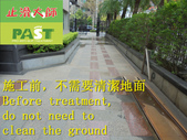 1797 Community-Outdoor Walkway-Atrium Walkway-Gran:1797 Community-Outdoor Walkway-Atrium Walkway-Granite Anti-slip and Anti-slip Construction Project - Photo (3).JPG