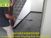 1178 Company-Hall-Conference Room-Granite Floor An:1178 Company-Hall-Conference Room-Granite Floor Anti-Slip Treatment (17).JPG