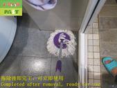 1658 住家-浴室-廁所-中硬度磁磚地面止滑防滑施工工程 - 相片:1658 住家-浴室-廁所-中硬度磁磚地面止滑防滑施工工程 - 相片 (13).JPG