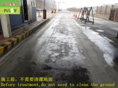 1787 工廠-車道-水泥地面止滑防滑施工工程 - 相片:1787 工廠-車道-水泥地面止滑防滑施工工程 - 相片 (2).JPG