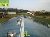 1204 溫室-屋頂-強化玻璃採光罩-清除水垢工程 - 相片:1204 溫室-屋頂-強化玻璃採光罩-清除水垢工程 (34).JPG