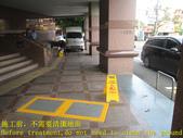 1508 Public Office-Office-Arcade-Granite Floor Ant:1508 Public Office-Office-Arcade-Granite Floor Anti-skid Construction - Photo (1).JPG