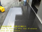 1578 Home - Bathroom - Arcade - Black Granite Floo:1578 Home - Bathroom - Arcade - Black Granite Floor - Anti-slip Construction - Photo (11).JPG