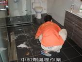 適合止滑防滑施工之場所-浴室:5中和劑處理作業-止滑大師Anti- slit Pro創業加盟連鎖止滑液防滑劑止滑防滑專業施工地坪瓷磚浴室防滑止滑