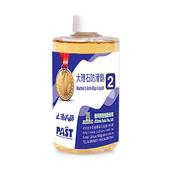 176-(S)350cc Small Package ( Anti-Slip Liquid)-pho:小_大理石防滑劑2 (Marble No.2 Anti-Slip Liquid).jpg