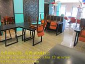 1493 Restaurant - Dining Area - Tiles - Woodgrain :1493 Restaurant - Dining Area - Tiles - Woodgrain Brick Floor Anti-Slip Construction - Photo (18).JPG