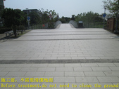 1507 Park-Deck-Meteorite-Tile Floor Anti-slip Cons:1507 Park-Deck-Meteorite-Tile Floor Anti-slip Construction - Photo (2).JPG