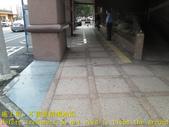 1508 Public Office-Office-Arcade-Granite Floor Ant:1508 Public Office-Office-Arcade-Granite Floor Anti-skid Construction - Photo (2).JPG