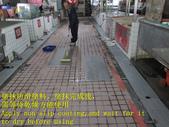 1655 傳統市場-走道 - 高硬度磁磚-鐵板地面止滑防滑施工工程 - 相片:1655 傳統市場-走道 - 高硬度磁磚-鐵板地面止滑防滑施工工程 - 相片 (41).JPG