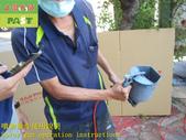 1862 Ceramic non-slip material spraying-technical :1862 Ceramic non-slip material spraying-technical training and education training - photo (6).JPG