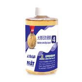 176-(S)350cc Small Package ( Anti-Slip Liquid)-pho:小_大理石防滑劑4 (Marble No.4Anti-Slip Liquid).jpg