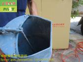1862 Ceramic non-slip material spraying-technical :1862 Ceramic non-slip material spraying-technical training and education training - photo (7).JPG