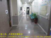 1523 Clinic - Walkway - Granite Floor Anti-slip Co:1523 Clinic - Walkway - Granite Floor Anti-slip Construction - Photo (4).JPG