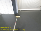 1594 Factory-Walk-EPOXY-Cement Floor Anti-Slip Con:1594 Factory-Walk-EPOXY-Cement Floor Anti-Slip Construction - Photo (5).JPG