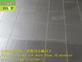 1671 社區-汽機車道-大門-入口-走廊-五爪釘-仿岩板止滑防滑施工工程 - 相片:1671 社區-汽機車道-大門-入口-走廊-五爪釘-仿岩板止滑防滑施工工程 - 相片 (34).JPG