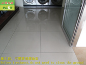 1690 Self-service Laundry-Polished Quartz Brick-Co:1690 Self-service Laundry-Polished Quartz Brick-Coarse Tile Floor Anti-slip and Anti-slip Construction-Photo (7).JPG