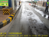 1787 Factory-Driveway-Cement Floor Anti-slip and A:1787 Factory-Driveway-Cement Floor Anti-slip and Anti-slip Construction Project - Photo (1).JPG