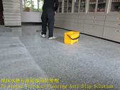 1638 社區發展協會-大廳-廁所-廚房-高硬度磁磚-水磨石地面止滑防滑施工工程- 相片:1638 社區發展協會-大廳-廁所-廚房-高硬度磁磚-水磨石地面止滑防滑施工工程- 相片 (49).JPG