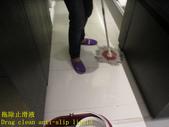 1399 Hotel-Guest Room-Separate Bathing and Groomin:1399 Hotel-Separate Bathing and Grooming Facility-Medium Hardness Tile-Floor Anti-Slip Treatment (17).JPG