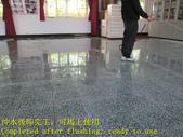 1638 社區發展協會-大廳-廁所-廚房-高硬度磁磚-水磨石地面止滑防滑施工工程- 相片:1638 社區發展協會-大廳-廁所-廚房-高硬度磁磚-水磨石地面止滑防滑施工工程- 相片 (57).JPG