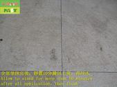 1690 自助洗衣店-拋光石英磚-粗面磁磚地面止滑防滑施工工程 - 相片:1690 自助洗衣店-拋光石英磚-粗面磁磚地面止滑防滑施工工程 - 相片 (13).JPG