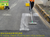 1787 Factory-Driveway-Cement Floor Anti-slip and A:1787 Factory-Driveway-Cement Floor Anti-slip and Anti-slip Construction Project - Photo (8).JPG