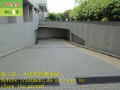 1819 工廠-地下室-車道-立體止滑磚止滑防滑施工工程 - 相片:1819 工廠-地下室-車道-立體止滑磚止滑防滑施工工程 - 相片 (8).JPG