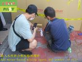 1862 Ceramic non-slip material spraying-technical :1862 Ceramic non-slip material spraying-technical training and education training - photo (9).JPG