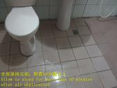1604 Home - Bathroom - High Hardness Tile Floor An:1604 Home - Bathroom - High Hardness Tile Floor Anti-Slip Construction - Photo (11).JPG
