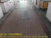 1655 傳統市場-走道 - 高硬度磁磚-鐵板地面止滑防滑施工工程 - 相片:1655 傳統市場-走道 - 高硬度磁磚-鐵板地面止滑防滑施工工程 - 相片 (5).JPG