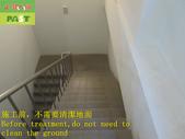 1785 公司-樓梯-仿岩板地面止滑防滑施工工程 - 相片:1785 公司-樓梯-仿岩板地面止滑防滑施工工程 - 相片 (2).JPG