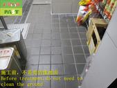 1835 Steak Shop-Kitchen-Walkway-High Hardness Tile:1835 Steak Shop-Kitchen-Walkway-High Hardness Tile Anti-slip and Anti-slip Construction Project - Photo (1).JPG