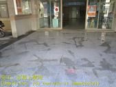1468 公家機關-出入口-鏡面花崗石地面止滑防滑施工工程照片:1468 公家機關-出入口-鏡面花崗石地面止滑防滑施工工程照片 (19).JPG