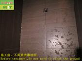 1689 住家-浴室-中高硬度磁磚地面止滑防滑施工工程 - 相片:1689 住家-浴室-中高硬度磁磚地面止滑防滑施工工程 - 相片 (3).JPG