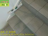 1785 公司-樓梯-仿岩板地面止滑防滑施工工程 - 相片:1785 公司-樓梯-仿岩板地面止滑防滑施工工程 - 相片 (7).JPG