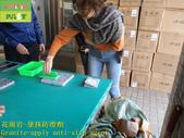 1792 Anti-slip franchise store-anti-slip construct:1792 Anti-slip franchise store-anti-slip construction technology training and education training - photo (39).JPG