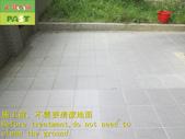 1829 社區-汽機車道-入口-仿岩板磁磚止滑防滑施工工程 - 相片:1829 社區-汽機車道-入口-仿岩板磁磚止滑防滑施工工程 - 相片 (1).JPG