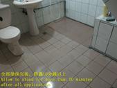 1604 Home - Bathroom - High Hardness Tile Floor An:1604 Home - Bathroom - High Hardness Tile Floor Anti-Slip Construction - Photo (14).JPG