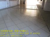 1627 學校-走廊-階梯-中硬度磁磚地面止滑防滑施工工程 - 相片:1627 學校-走廊-階梯-中硬度磁磚地面止滑防滑施工工程 - 相片 (10).JPG