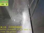 1835 Steak Shop-Kitchen-Walkway-High Hardness Tile:1835 Steak Shop-Kitchen-Walkway-High Hardness Tile Anti-slip and Anti-slip Construction Project - Photo (7).JPG