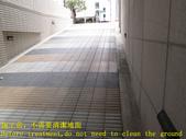 1631 社區-車道-止滑磚地面止滑防滑施工工程 - 相片:1631 社區-車道-止滑磚地面止滑防滑施工工程 - 相片 (1).JPG