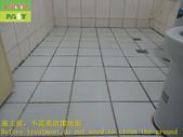 1662 Home-Bathroom-High-hardness tile floor anti-s:1662 Home-Bathroom-High-hardness tile floor anti-slip anti-skid construction project-Photo (2).JPG