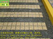 1738 Building-Locomotive Road-Anti-slip Brick-Slip:1738 Building-Locomotive Road-Anti-slip Brick-Slip Stone Anti-slip and Anti-slip Construction - photo (17).JPG