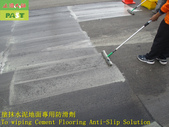 1787 Factory-Driveway-Cement Floor Anti-slip and A:1787 Factory-Driveway-Cement Floor Anti-slip and Anti-slip Construction Project - Photo (17).JPG