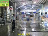 1122 加油站-洗車場-水泥地面止滑防滑施工工程 - 相片:1122 加油站-洗車場-水泥地面止滑防滑施工工程 (12).JPG