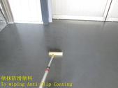 1594 廠房-走道-EPOXY-水泥地面止滑防滑施工工程-相片:1594 廠房-走道-EPOXY-水泥地面止滑防滑施工工程-相片 (7).JPG