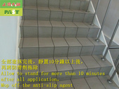 1785 Company-Stairs-Imitation Rock Slab Floor Anti:1785 Company-Stairs-Imitation Rock Slab Floor Anti-slip and Anti-slip Construction Project - Photo (14).JPG