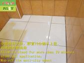 1821 Home-Kitchen-Anti-slip and anti-slip construc:1821 Home-Kitchen-Anti-slip and anti-slip construction of mirror polished tiles - Photo (8).JPG
