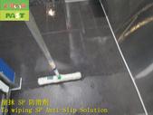 1835 Steak Shop-Kitchen-Walkway-High Hardness Tile:1835 Steak Shop-Kitchen-Walkway-High Hardness Tile Anti-slip and Anti-slip Construction Project - Photo (11).JPG
