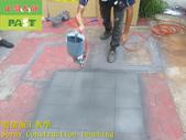 1862 Ceramic non-slip material spraying-technical :1862 Ceramic non-slip material spraying-technical training and education training - photo (18).JPG